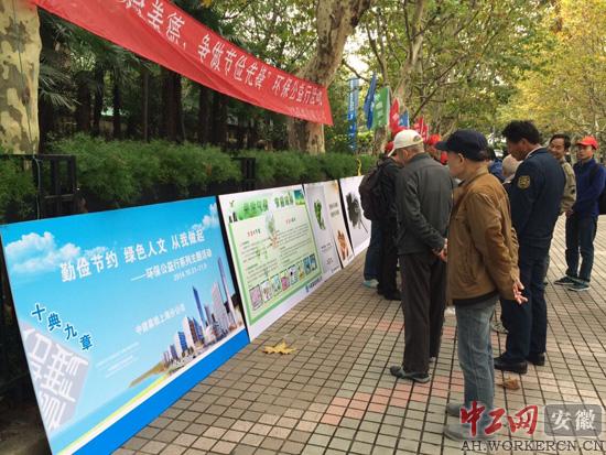 中建幕墙上海分公司开展环保公益行主题活动