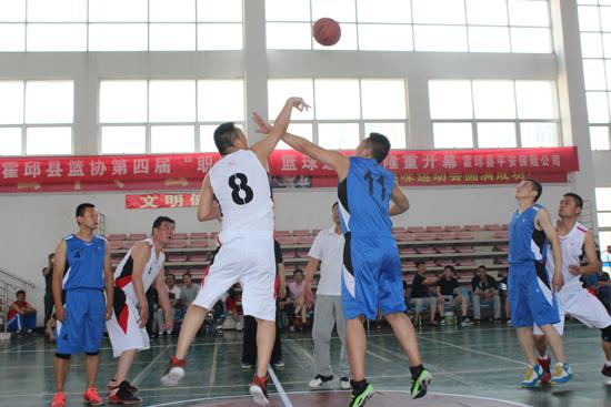 霍邱县第四届 职工杯 篮球邀请赛开赛
