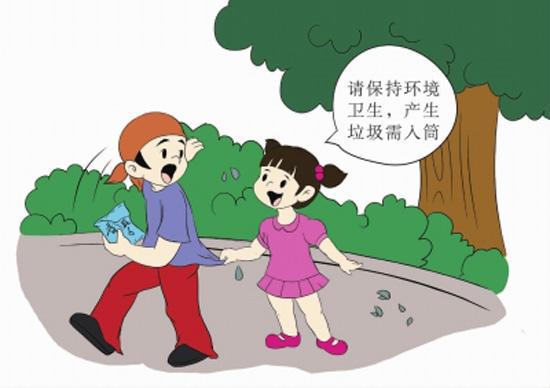 公共卫生卡通图片素材