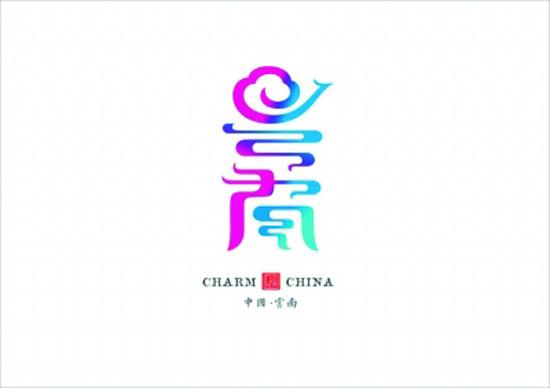 logo logo 标志 设计 矢量 矢量图 素材 图标 550_388