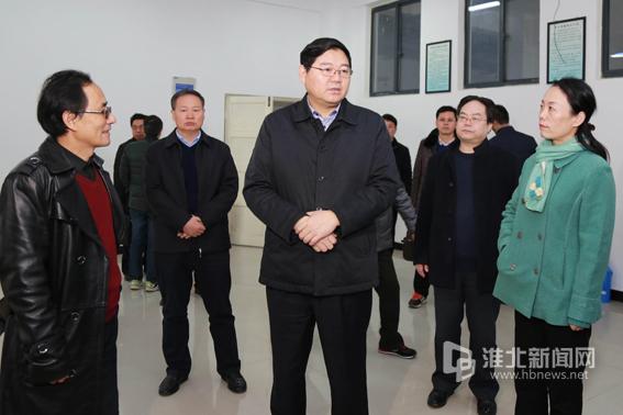 戴启远调研淮北职业技术学院