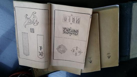 竹苑情歌古筝谱-墨是中国古代不可或缺的文房书具,将墨锭之形状和墨上装饰性花纹图