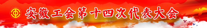 http://character.workercn.cn/2017dggj/index.html
